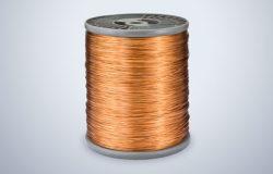 enameled aluminum wire xinyu